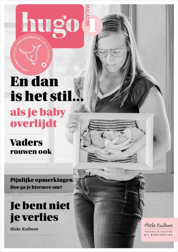 Hugo Magazine 1